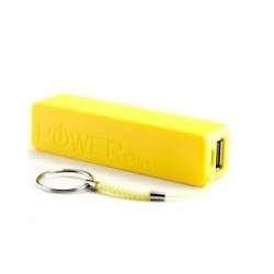 POWERBANK 2600mAh AMARELO IP-212201411170183